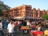 Jaipur-10 (Pink City).JPG
